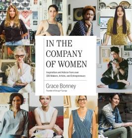 AMLA-IN-THE-COMPANY-OF-WOMEN.jpg